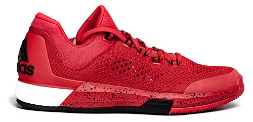 Buty Adidas Crazylight Boost Prim 2015 - D69508