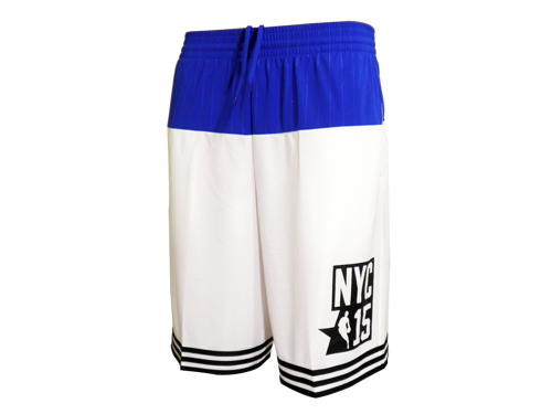 Spodenki Adidas NBA All-Star Game East - M37556