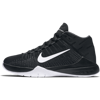 Buty Nike Zoom Ascention GS - 834319-001