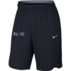 Spodenki Nike M Elite Short Liftoff - 776119-011